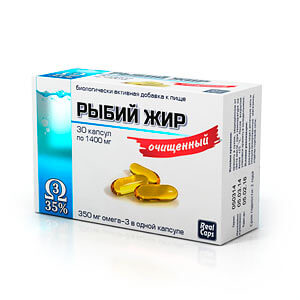 рыбий жир 700 мг