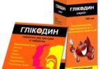 250px-glikodin_ukr-1