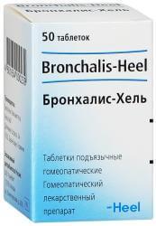 бронхалис хель