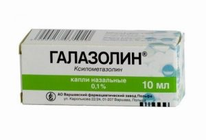 фармазолин инструкция по применению