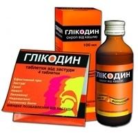 рецепт кодтерпин