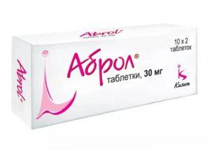 амброгексал сироп инструкция по применению