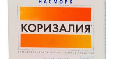 kakie_tabletki_ot_nasmorka_i_0905585d-1