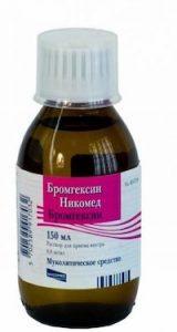 бромгексин никомед сироп инструкция по применению