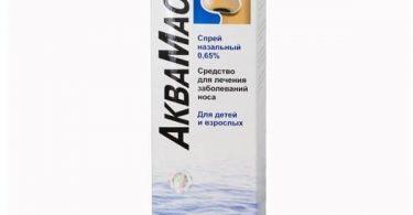 original_akvamaster_sprej_dlya_mestnogo_primeneniya_50_ml_www_piluli_ru_eapt224969-1