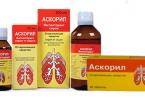 sirop-askoril-dlya-detej-instrukciya-po-primeneniyu-1