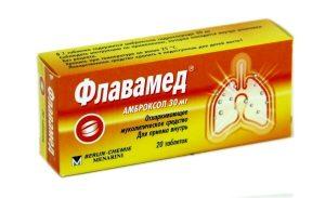 амбробене таблетки инструкция по применению
