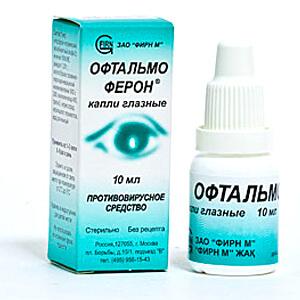 окомистин глазные капли