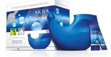 akva_maris_ustroistvo_dlya_promyvaniya_nosa_330_ml__morskaya_sol_obogaschennaya_travami_30_sashe-zoom-26159-1