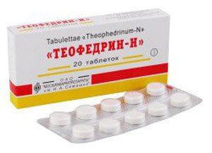 теофиллин инструкция
