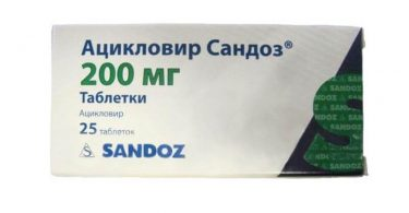 aciklovir-200-mg-n25-tabl-1