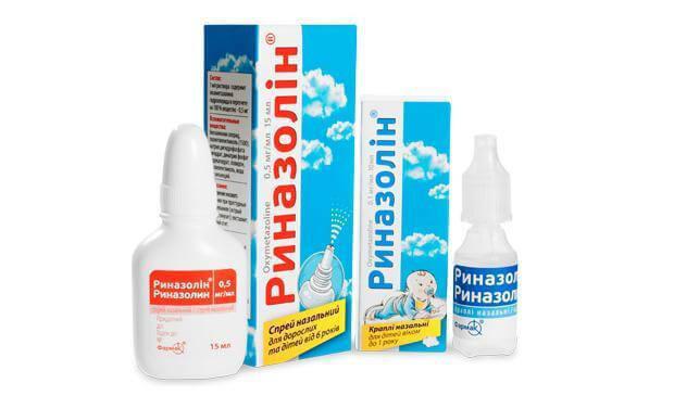 Риназолин капли назальный 0. 01% флакон 10мл купить по доступной.