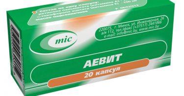 aevit-1