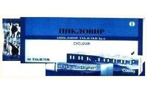 ciklovir_3-1