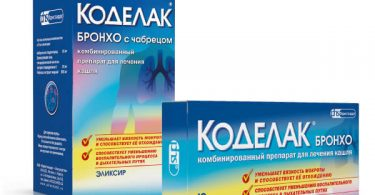 drugs_12_02_19_16_48_40-1