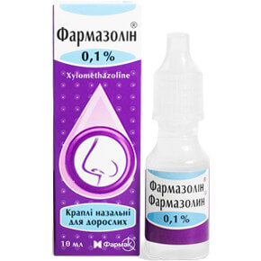 ксилометазолин и оксиметазолин разница