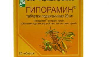 giporamin-1-1