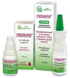 гриппферон капли в нос при беременности