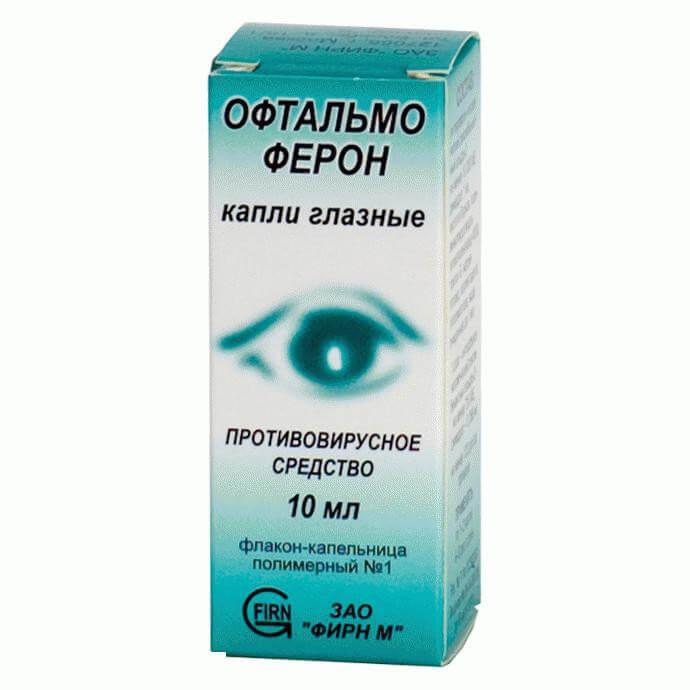 интерферон глазные капли