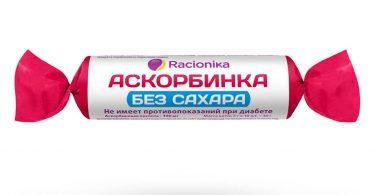 pack-big-askorbinka-161118-1