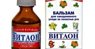 vitaon-30-ml-1