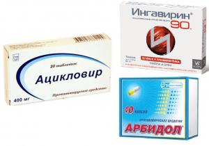 ингавирин при ротавирусной инфекции