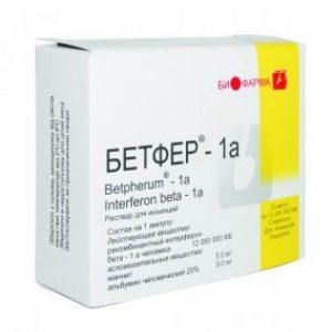 интерферон бета 1b