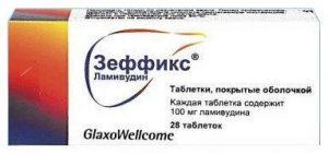 24276832-kupit-fitochay-pri-zabolevanii-pecheni-1