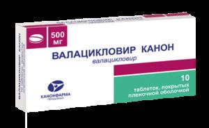 9716_valatsiklovir-kanon-1
