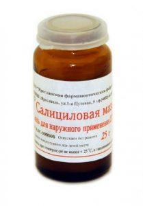 лечение псориаза цинковой мазью