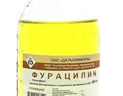 furatsilin-1