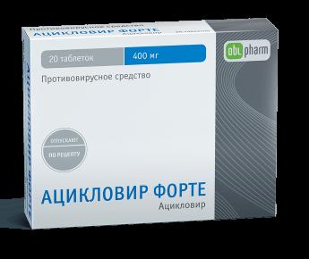 ацикловир форте 400 мг инструкция по применению
