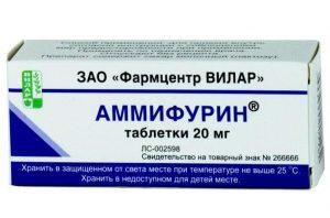 аммифурин инструкция