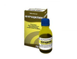фурацилин для полоскания зубов