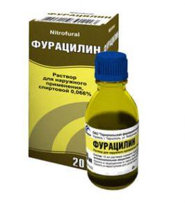 фурацилин при лактации полоскание горла