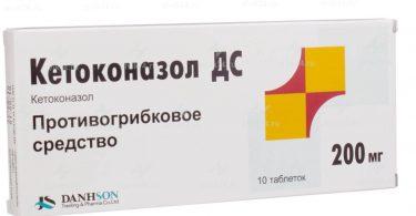 ketokonazol-ds-instrukcija-po-primeneniju_1-1