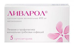 сертаконазол нитрат