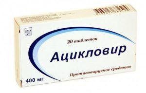 ацикловир при ротавирусной инфекции