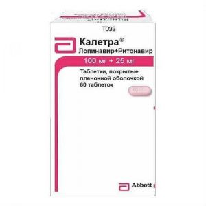 original_kaletra_tabletki_100_mg25_mg_60_sht_www_piluli_ru_eeee220994-1
