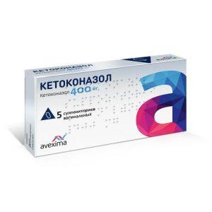 кетоконазол инструкция по применению