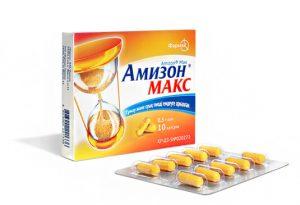 амизон инструкция по применению таблетки