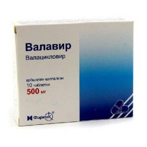 valavir_500mg_valaciklovir_no10_tabletki-2