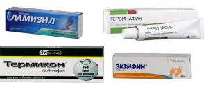 тербинафин ламизил