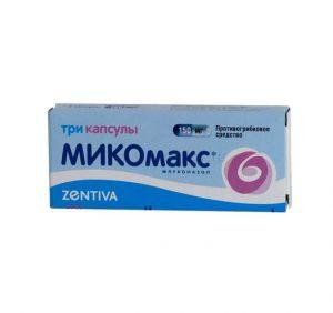 микомакс 2