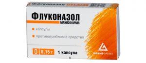 флуконазол при кандидозе кишечника как принимать