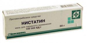 нистатин таблетки от стоматита