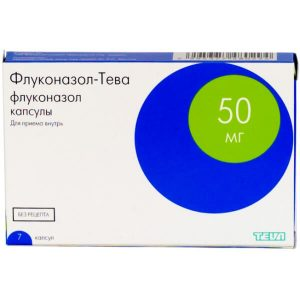 флуконазол тева инструкция по применению