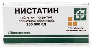 68431-nistatin-instrukciya-po-primeneniyu-v-ginekologii-1