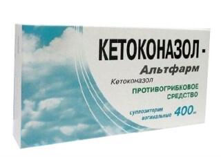 кетоконазол альтфарм