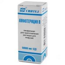 нистатин амфотерицин